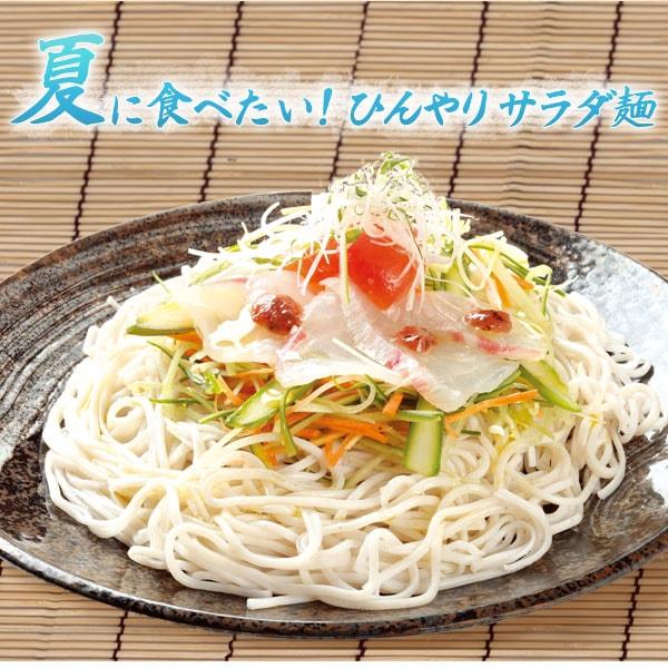 夏に食べたい!ひんやりサラダ麺