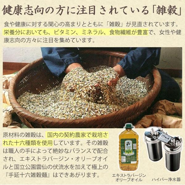 健康志向の方に注目されている「雑穀」