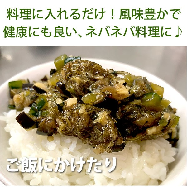 料理に入れるだけ!風味豊かで健康にも良い、ねばねば料理に