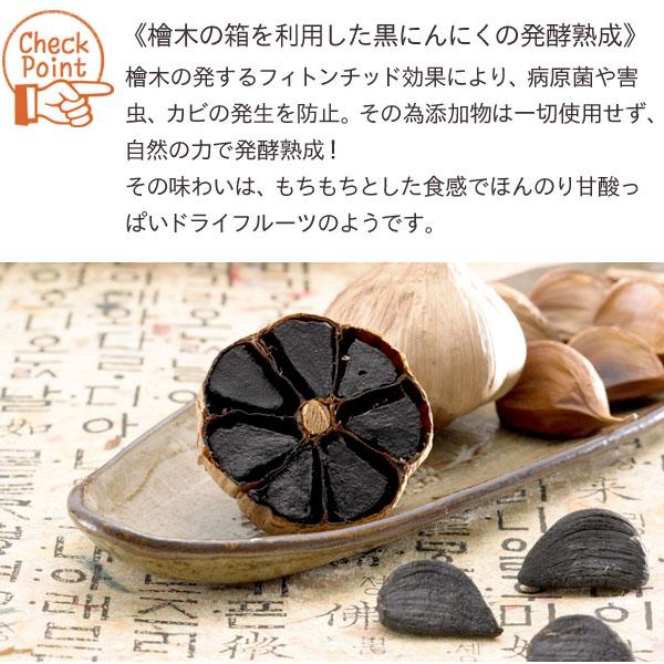 ヒノキの箱を利用した黒ニンニクの発酵熟成