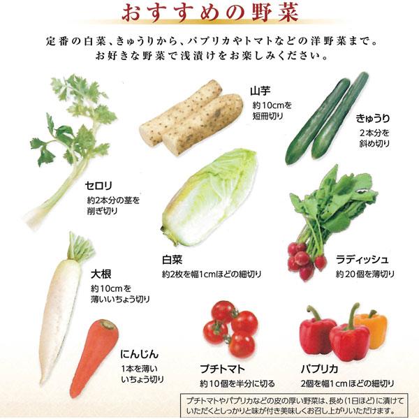 おすすめの野菜