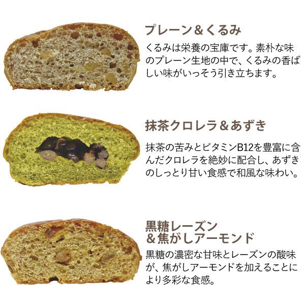 パンの種類がたくさんあるので飽きません