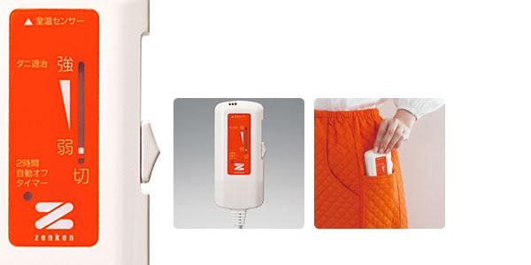 保温性の高いキルティング加工 電気足温器