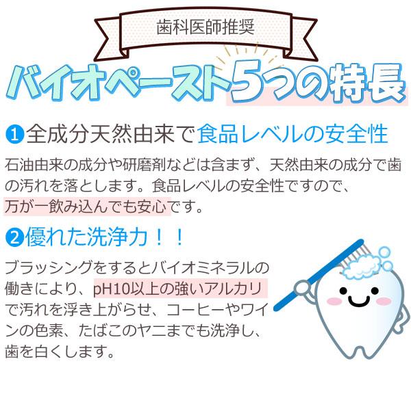 お口のケア見直してみませんか? 歯の汚れが落ちにくい 歯石や歯垢が付きやすい 歯や歯茎が傷みやすい いつも口臭が気になる