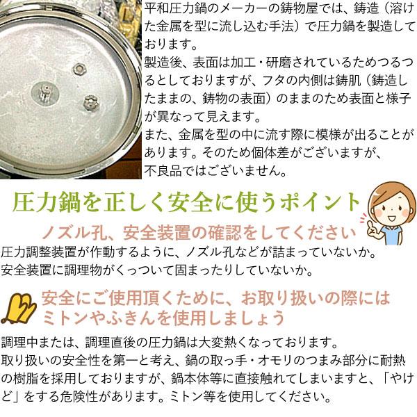 圧力鍋を安全に使うポイント