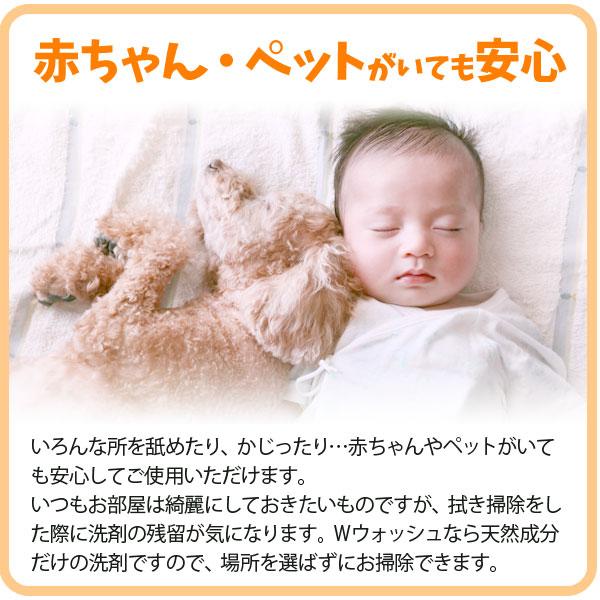 赤ちゃん・ペットがいても安心