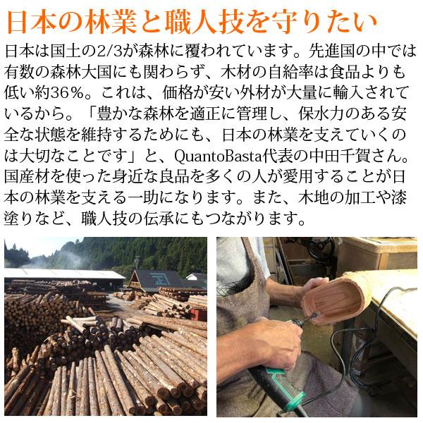 日本の林業と職人技を守りたい