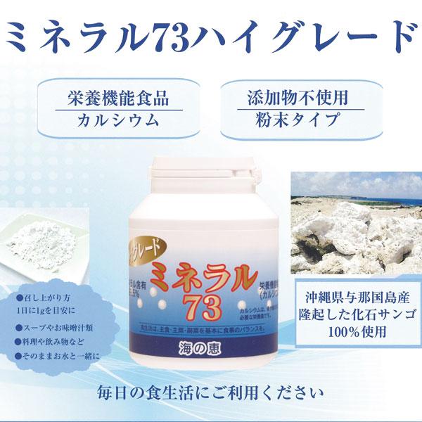 沖縄県与那国島の隆起した化石サンゴ100%使用
