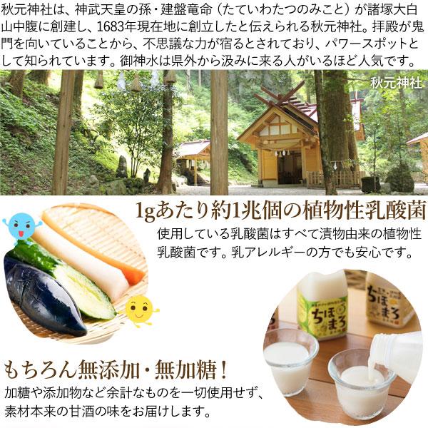 秋元神社の御神水と同じ水源