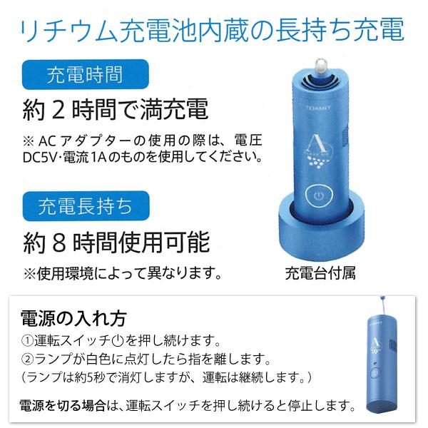 リチウム充電池内臓の長持ち充電