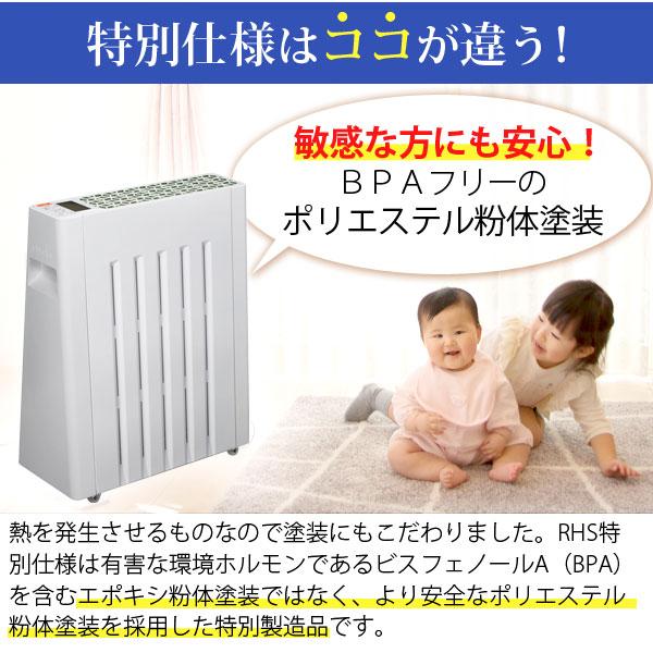 特別仕様はここが違う!敏感な方にも安心BPAフリーのポリエステル粉体塗装