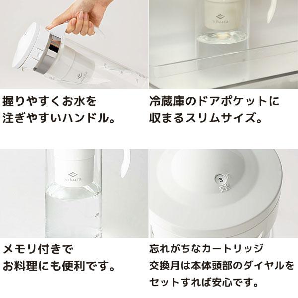 多機能ポット型浄水器