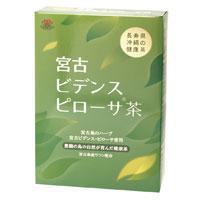 有機緑茶 べにふうき