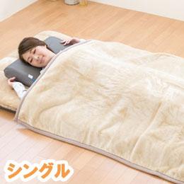 HEATRYプレミアム寝具