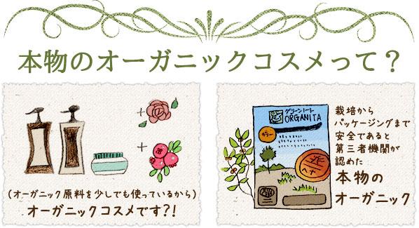 栽培からパッケージングまで安全であると第三者機関が認めた本物のオーガニックヘナ(有機白髪染め)